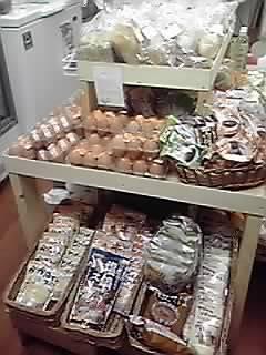 こだわりパンと有機野菜が入荷しました(^-^)/