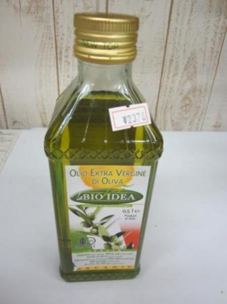 オーガニックエキストラバージン油430g