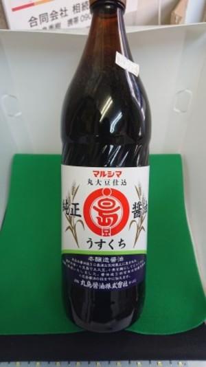 マルシマ 純正醤油 うすくち 900mL