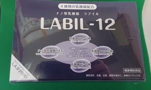 LABIL-12 ナノ型乳酸菌 124.8g