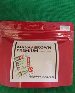 MAYA BROWN PREMIUM 100g
