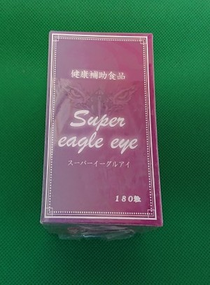 Super eagle eye 180粒