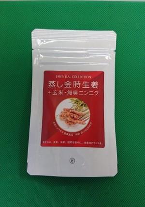 蒸し金時生姜 +玄米・無臭ニンニク 22g