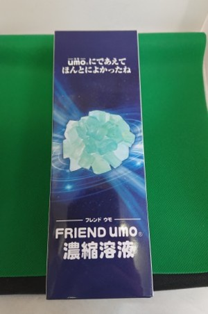 FRIEND umo 濃縮溶液 500mL