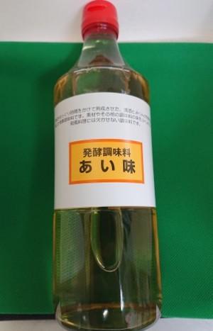 発酵調味料 あい味 600mL