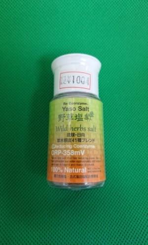 Yaso Salt 35g