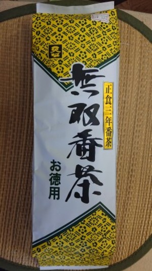 無双番茶 お徳用 450g