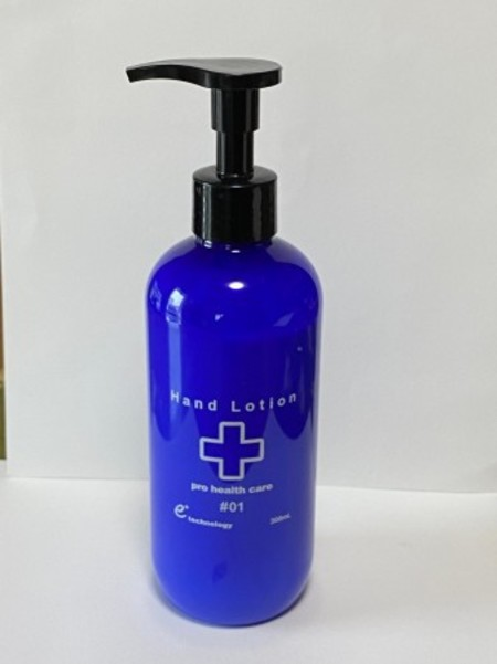 Hand Lotion - pro health care