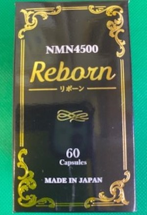 NMN4500 リボーン