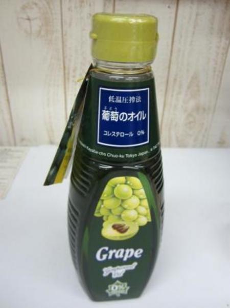 葡萄のオイル